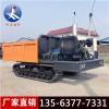 履带自卸车小型农用 履带运输车行情 履带运输车厂家