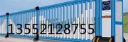 东城区安装电动门攻略18801129199