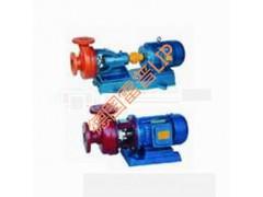 进口玻璃钢离心泵<进口耐腐蚀离心泵》