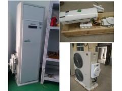兰溪同恩防爆空调专业防爆电器厂家生产