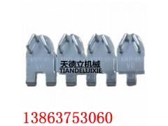 厂家供应V6皮带扣 输送带扣 6-13mm连体皮带扣117
