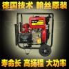 HS30HP德国翰丝3寸柴油高压水泵电启动