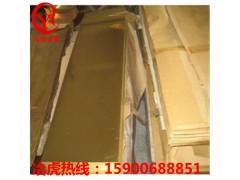 QSi3.5-3-1.5銅棒材料QSi3.5-3銅板材質