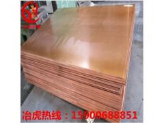 T1纯铜棒材料T1纯铜板材质