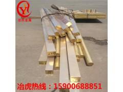 H80黃銅棒H80普通黃銅板
