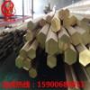 HPb57-3铜棒材料 HPb57-3铜管材质