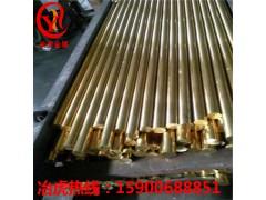H59黃銅國標 H59黃銅板