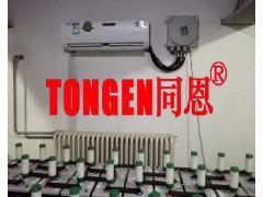 宁波同恩防爆空调专业防爆电器厂家生产