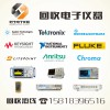 昆山无锡回收仪器/二手电子仪器仪表/收购工厂设备