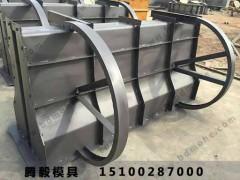 高速隔离墩钢模具结构腾毅专业高速隔离墩钢模具定制